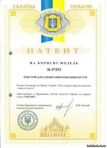 patent_ledokhody_szhat